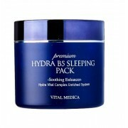 AHC Premium Hydra B5 Sleeping Pack-100ml