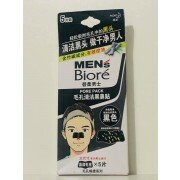 [Bioré] MEN´S PORE PACK - 5PCS