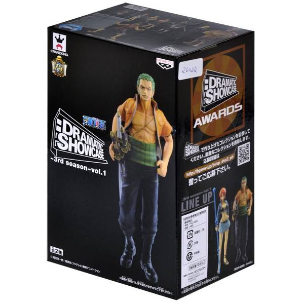Action Figure One Piece Dramatic Showcase 3rd Season Vol.1 Ronoroa Zoro - Bandai Banpresto