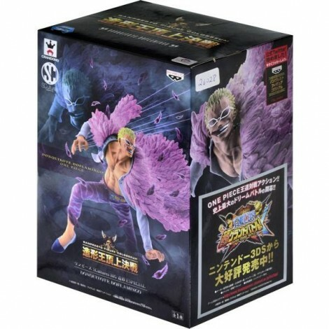 Action Figure One Piece Big Zoukeio Sp Donquixote Doflamingo - Bandai