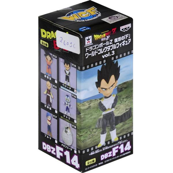Action Figure Dragon Ball Movie Wcf Vol.3 Vegeta - Bandai Banpresto