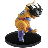Action Figure Dragon Ball Z Sculture Big Budoukai 7 Vol.4 Figure Collection - Son Goku - Bandai Banpresto