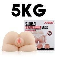 Masturbador Bunda Nila Beautiful Ass X-Men