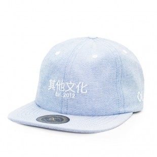 Boné Other Culture Strapback Shogun Azul