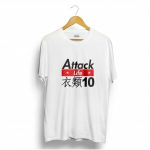 Camiseta Attack Life Japan 10 Branco