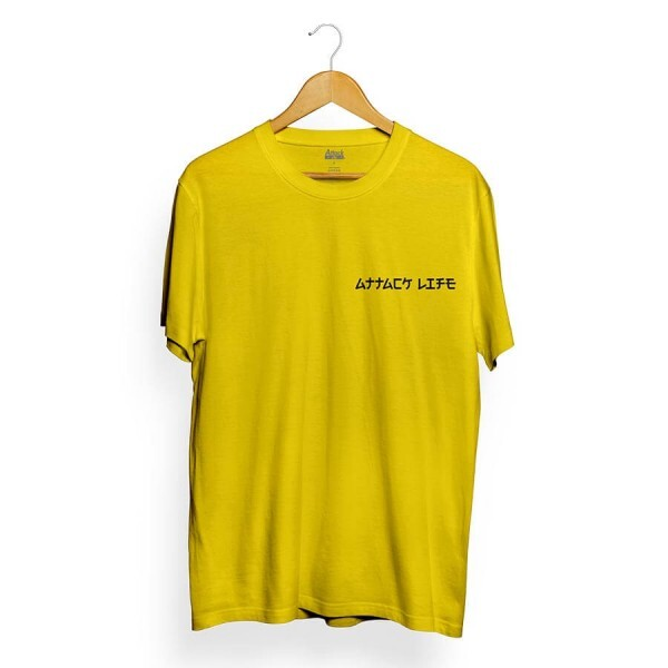 Camiseta Attack Life Japan Amarelo