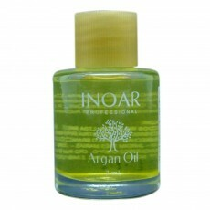 Ampola Inoar Argan Oil Óleo de Tratamento Home Care - 7ml