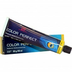 Tintura Wella Color Perfect 5.3 Castanho Claro Dourado - 60ml