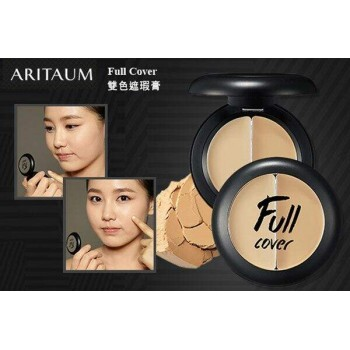 Aritaum - Full Cover Cream Concealer