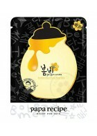 [PAPA RECIPE]  Bombee Black Honey Mask 25g