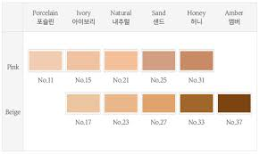 [ Sulwhasoo ] Perfecting Cushion EX  #33 Honey (Beige)