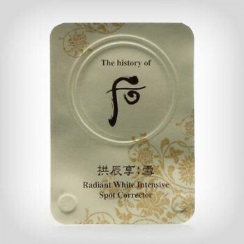 The History of Whoo Gongjinhyang:seol Whitening Intensive Spot 1ml x1