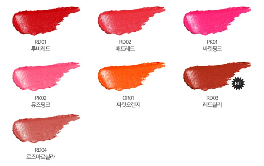 [Tony Moly] Kiss Lover Style M. RD 03 Red Chili