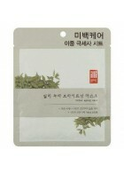 [ ILLI ] TOTAL AGING CARE GREEN TEA BRIGHTENING MASK 30g