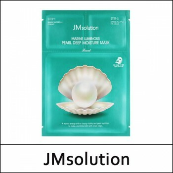 [JMsolution]   MARINE LUMINOUS PEARL DEEP MOISTURE MASK PEARL   - 27ml