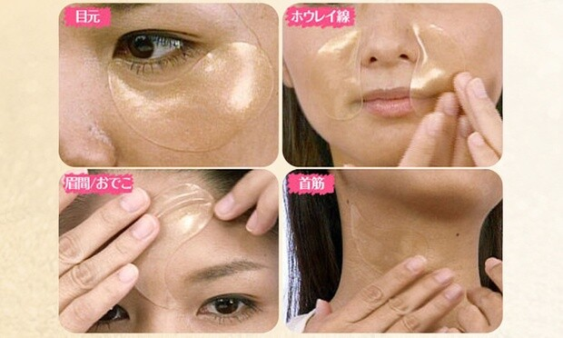 Dia Force Hydro-gel Eye Patch Gold- 60 Patchs