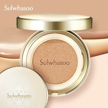 [ Sulwhasoo ] Perfecting Cushion EX  #17 IVORY ( BEIGE)