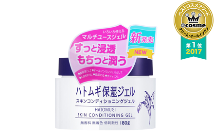 [NATURIE] Barley Water Gel Facial Cream 180G ( + Skin conditioner de 30ml)