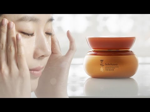 Sulwhasoo Concentrated Ginseng Renewing Cream EX 5ml ( Miniatura)