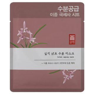 [ illi ] Orchid Total Aging Care Mask - 30g