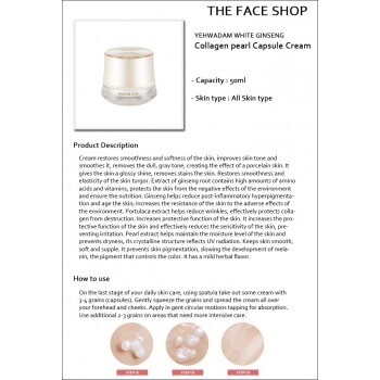 [THE FACE SHOP] White Ginseng Collagen Pearl Capsule Cream-50g