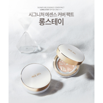 [AGE 20s] Signature Essence Cover Pact Long Stay # 13