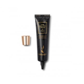 AHC The Real Eye Cream For Face 10 ml