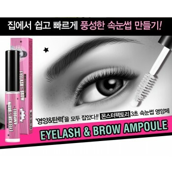 MONSTER FACTORY Eyelash & Brow Ampoule 5ml