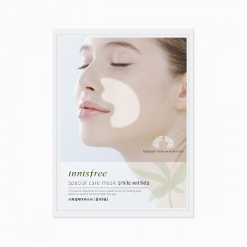 [ INNISFREE ]   smile care mask -  5ml.