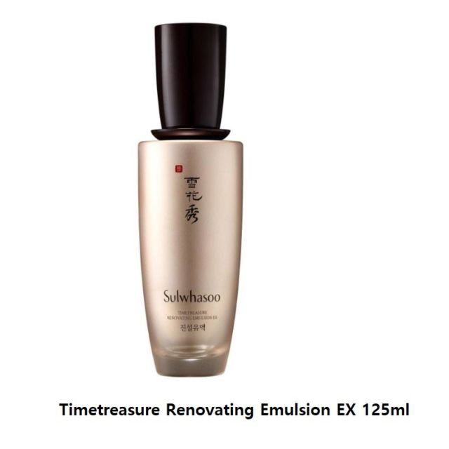 [ Sulwhasoo]  Timetreasure Renovating Emulsion EX 125ml