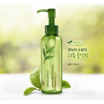 INNISFREE Green Tea Moisture Cleansing Oil 150ml