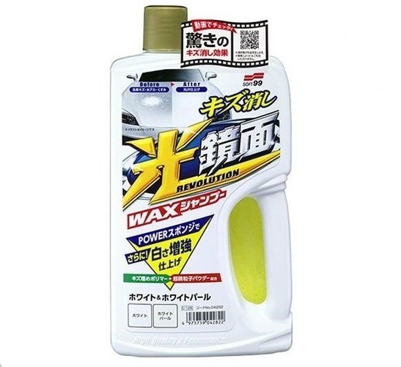 SOFT99 SHAMPOO NEW SCRATCH CLEAR FINISH WHITE 700ML